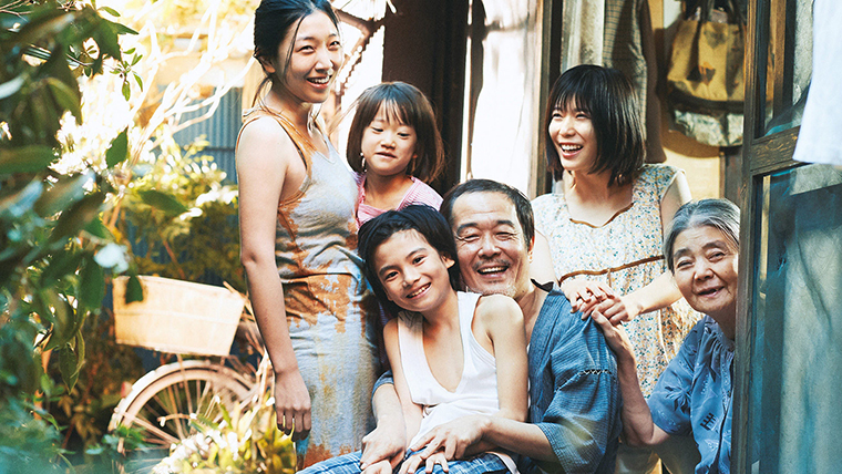 Manbiki Kazoku, Shoplifters, Un Asunto de Familia