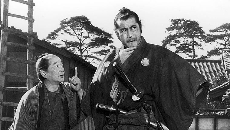 Yojimbo, Akira Kurosawa