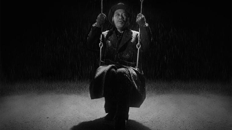 Vivir, Akira Kurosawa